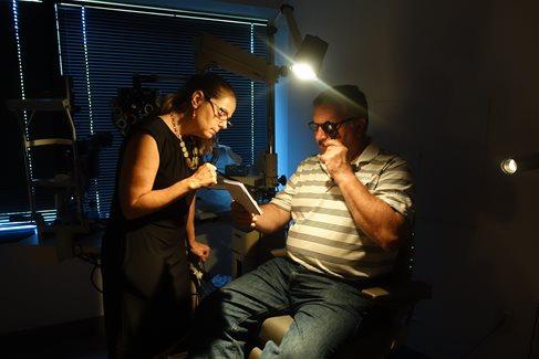 Hearing Vision Balance Clinic - Salus University