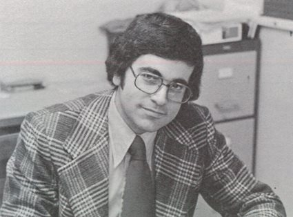 Joel Silbert 1975